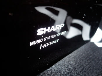 sharp ipod sound dock